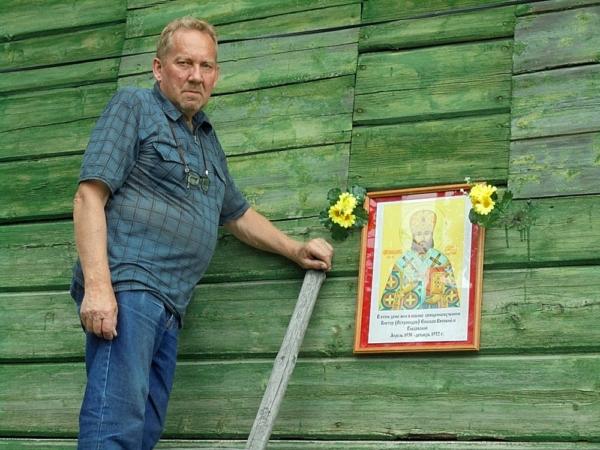 В Усть-Цильме установили мемориальную доску святителю Виктору (Островидову)